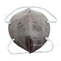 3M 9021/9022折叠式防护口罩/头戴式活性炭 口罩 KN90标准