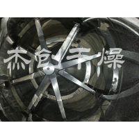 创新设计草铵膦闪蒸干燥机 旋转闪蒸干燥机专业厂家杰创干燥