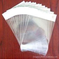 A透明塑料袋包装袋OPP 快递包装袋塑料袋 彩印塑料袋 环保塑料袋