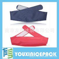 医用可重复使用 高品质尼丝纺材质 冰敷袋 冷热袋