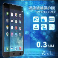 厂家批发平板电脑钢化玻璃膜高清防刮ipad贴膜ipadmini/air钢化膜