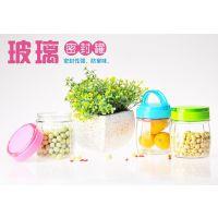 H0350振兴 密封瓶玻璃罐玻璃密封储物罐干果茶叶罐糖果罐(YH5881)