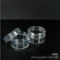 厂家批发5g压缩面膜泡瓶/5克面霜分装瓶/对瓶单瓶/面霜盒
