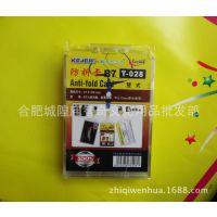 加厚防折 科记T-028 B7 胸卡 ATM胸牌 PVC名片工作证 IC卡 厂牌