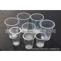 山东地区订做塑料水杯,透明水杯,彩印杯,一次性塑料杯