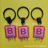 可用赠品入油钥匙扣 PVC入油钥匙挂件 黑色纽扣ABS电压入油钥匙扣