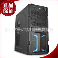 Delux/多彩 MV888 USB2.0电脑机箱  个性机箱 游戏机箱
