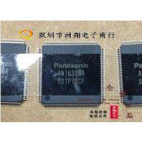 优势:AN16389A QFP-128 等离子液晶芯片 原装正品 供样配套