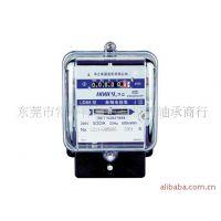 供应单相透明电能表