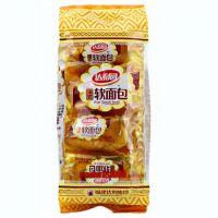 [正品]达利园法式软面包160g 香奶小面包 超市专供 20包/件
