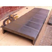 供应原装配套数控端面铣床防护罩