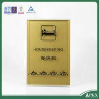 供应深圳百合隆亚克力标牌 亚克力标识 有机玻璃铭牌制作