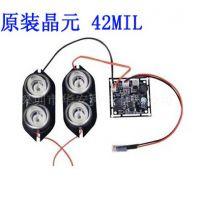 供应监控灯板红外灯板批发 110大华四灯阵列灯板 监控摄像头配件灯板