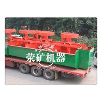 供应钾长石浮选—钾长石浮选设备 荥阳矿机