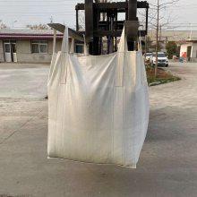 珠海肥料编织袋,化肥彩印塑料包装袋厂家