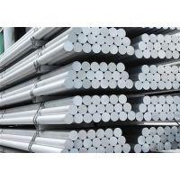 珠海供应6061-T6优质铝棒 阳极效果美观 无水纹现象