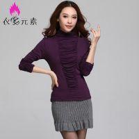 2014秋季新款女装 长袖T恤加大码多层立体褶皱高领纯棉弹性打底衫