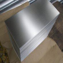 sup9高弹性弹簧钢板 弹簧钢圆钢 耐腐蚀锰钢片