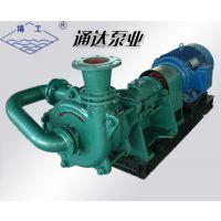 80ZJE-Ⅱ压滤机专用入料泵 80口径压滤机泵 双叶轮压滤机给料泵