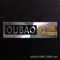 供应家具门业标牌 金属类标牌 电器logo标牌 印刷烤漆铝标牌
