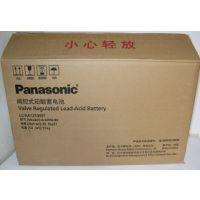 松下UPS蓄电池价格 松下12V 6V 免维护铅酸蓄电池厂家现货特价提供