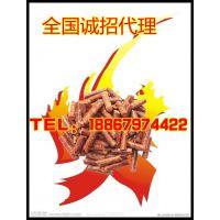 厂家直销杭州地区生物质颗粒 纯木屑颗粒 生物颗粒燃料