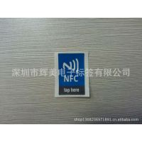 RFID mobile sticker for e-Payment, RFID mobile label