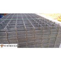 矿用支护网片 矿用支架 矿用支护 防护网片