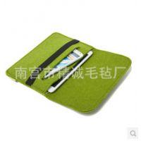 Macbook Air Pro 11寸13寸15苹果笔记本电脑毛毡内胆包