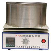 供应恒温磁力搅拌器DF-101S
