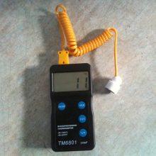 供应RT指针式轨温计,钢轨温度计