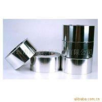 厂家直销 防刮伤高性能导电屏蔽电子产品粘接导电铝箔麦拉胶带(银白色/蓝色)