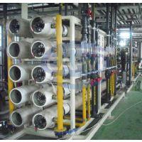 供应中水回用处理系统