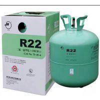 供应巨化R22 氟利昂