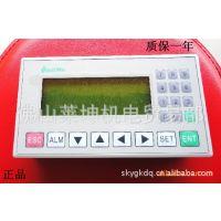 【信捷】  文本显示器   OP320-A   人机界面