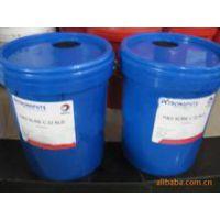 福斯GLEITMO 821特种金属成型润滑剂
