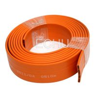 24芯电梯控制电缆,40芯0.75平方扁电缆,易初电梯扁电缆