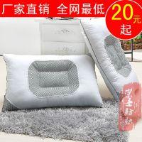 特价正品决明子枕头 荞麦薰衣草 保健枕 护颈枕 颈椎枕芯 枕芯