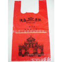 PE袋 服装包装手提袋 化妆品包装袋 塑料袋定做 彩印LOGO【三业】