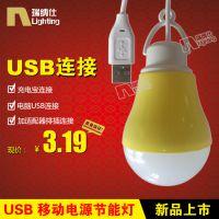 LED小球泡灯迷你12V直流低压USB5W带线正白塑料LED节能灯厂家直销