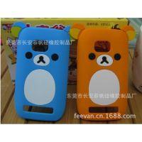 新款诺基亚N710轻松熊硅胶手机套 诺基亚N710小熊硅胶手机套