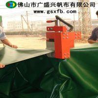 厂家低价销售帆布GS4-2热合机