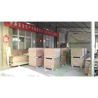 安阳出口木箱 安阳出口木箱包装价格