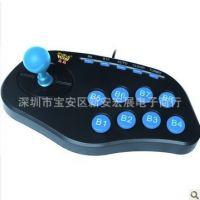 供应厂家直销 惠康黑旋风电脑游戏摇杆 双振动格斗摇杆 WE-6100正品