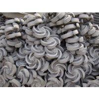 许昌泥浆泵配件、3PNL泵叶轮(13公斤、14公斤、15公斤)耐磨合金材质图