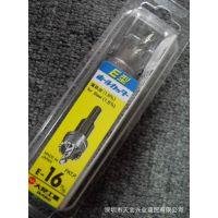 供应批发日本大见工业Omi钻头直径16mm锋钢HSS开孔器空心钻头进口钻头