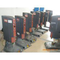 设备维修、超声波维修、超声波(焊接机、塑焊机、金属焊接机、点焊机)维修