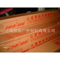水性背胶PP110-3合成纸, 写真纸  写真耗材 广告打印耗材 1.27