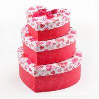 厂家定做红色心形糖果盒中盒 巧克力纸盒,情人节礼物礼品包装盒