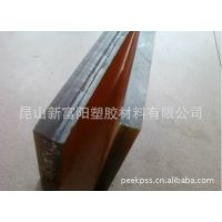 PEI板、PEI板材、PEI板快、PEI片材、PEI耐高温板、